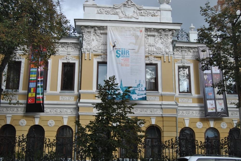 Türkçe'nin 11. Uluslararası Şiir Şöleni (Kazan/Tataristan) galerisi resim 56