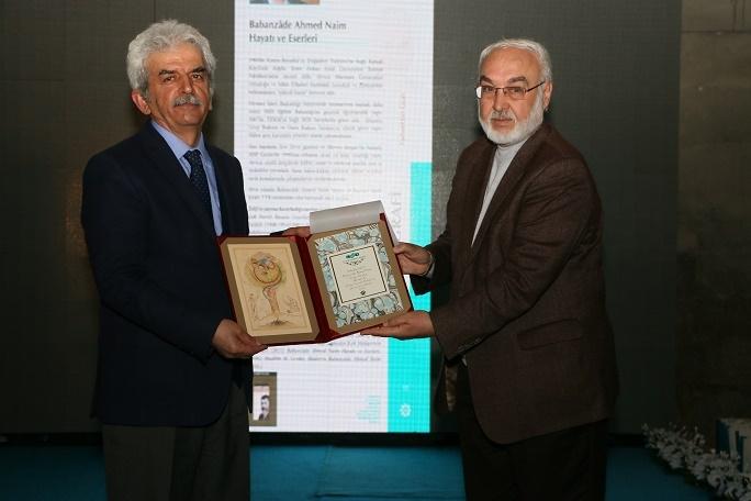 Erzurum'da Yılın Yazarları, Sanatçıları Ödül Töreni galerisi resim 11