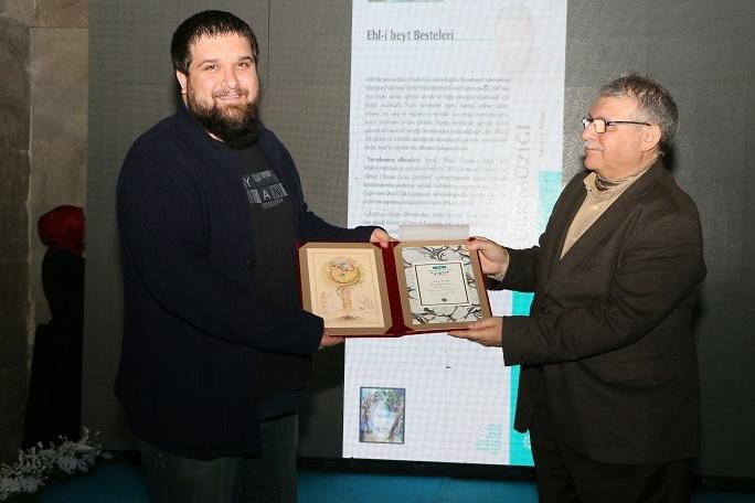 Erzurum'da Yılın Yazarları, Sanatçıları Ödül Töreni galerisi resim 19