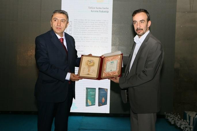 Erzurum'da Yılın Yazarları, Sanatçıları Ödül Töreni galerisi resim 22