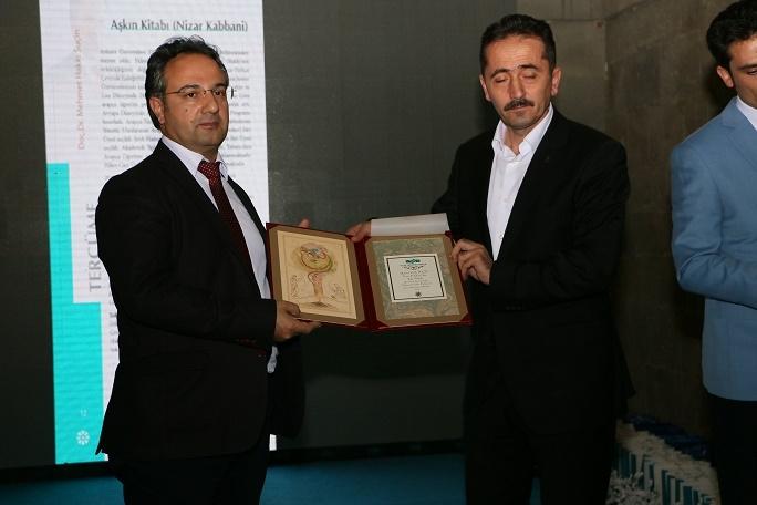 Erzurum'da Yılın Yazarları, Sanatçıları Ödül Töreni galerisi resim 7