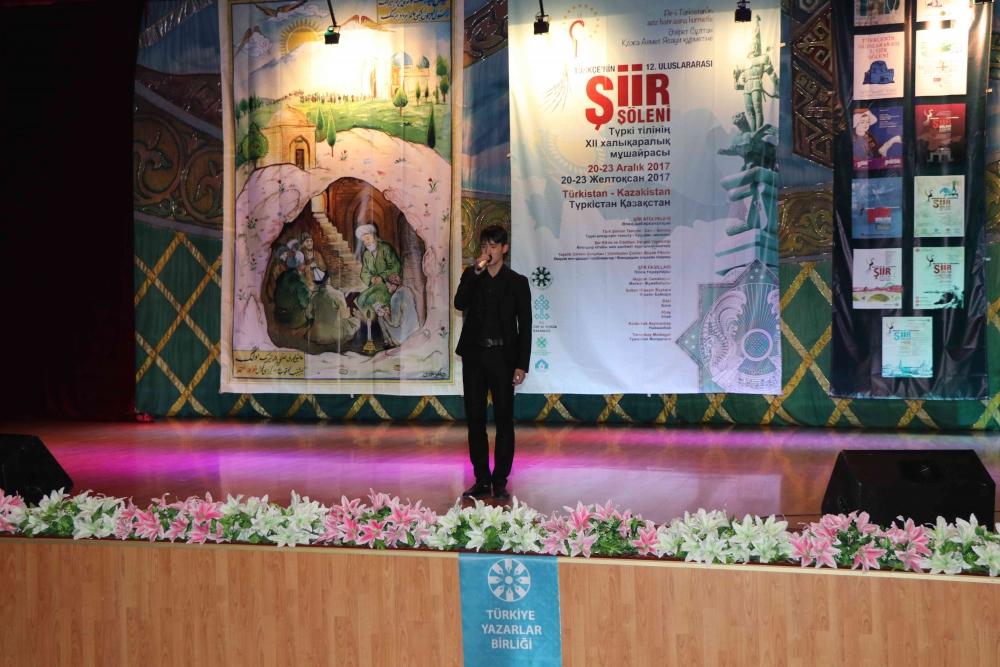 Türkçenin 12. Uluslararası Şiir Şöleni Kazakistan'da Yapıldı galerisi resim 63