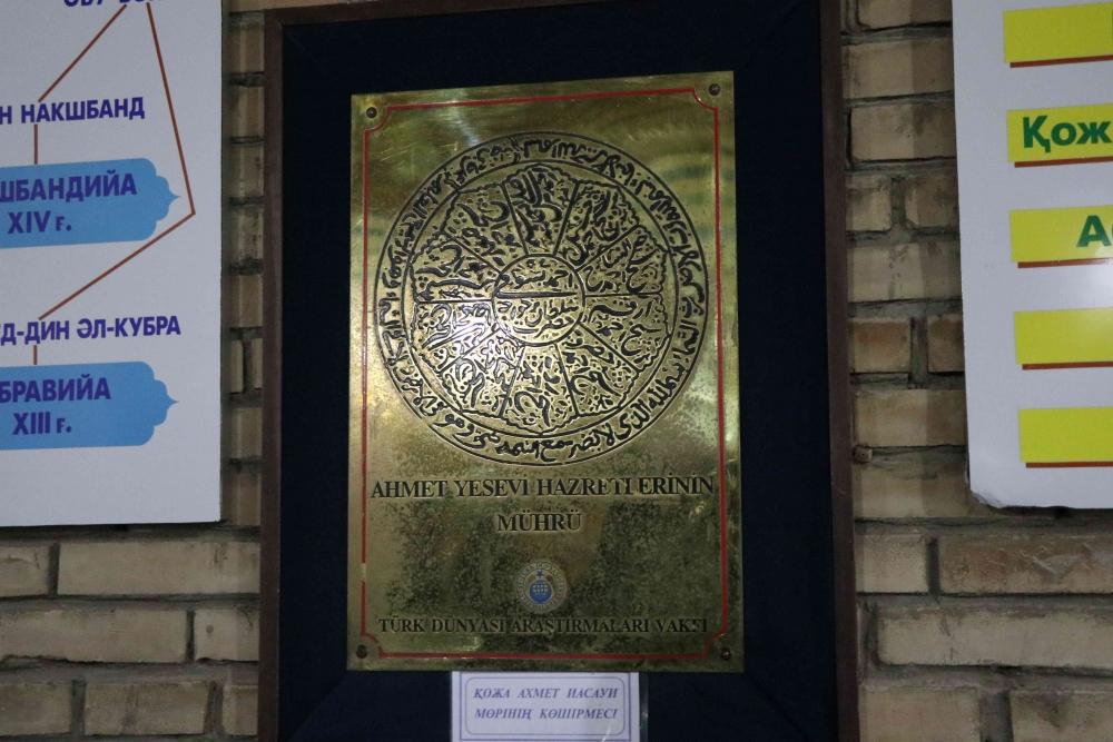 Türkçenin 12. Uluslararası Şiir Şöleni Kazakistan'da Yapıldı galerisi resim 81