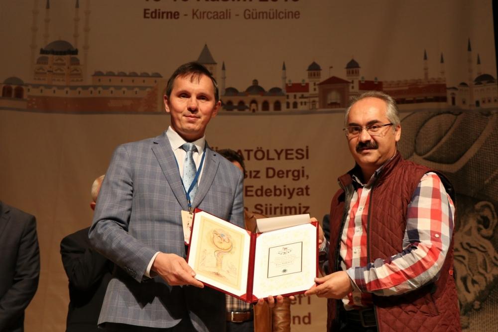 Türkçenin 13. Uluslararası Şiir Şöleni galerisi resim 205