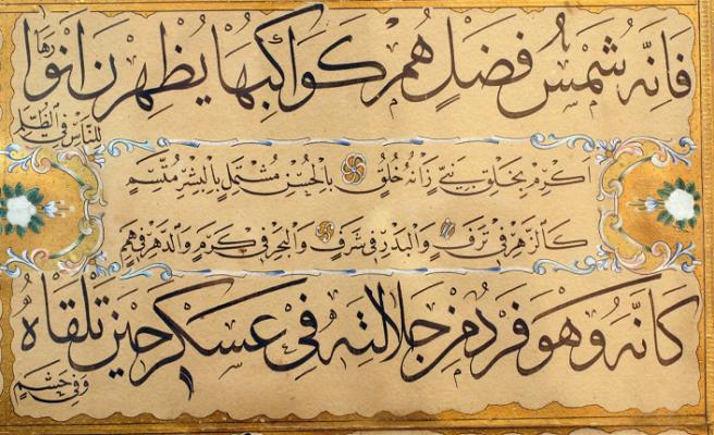 Şiir, Türkleri kurtarabilir mi?