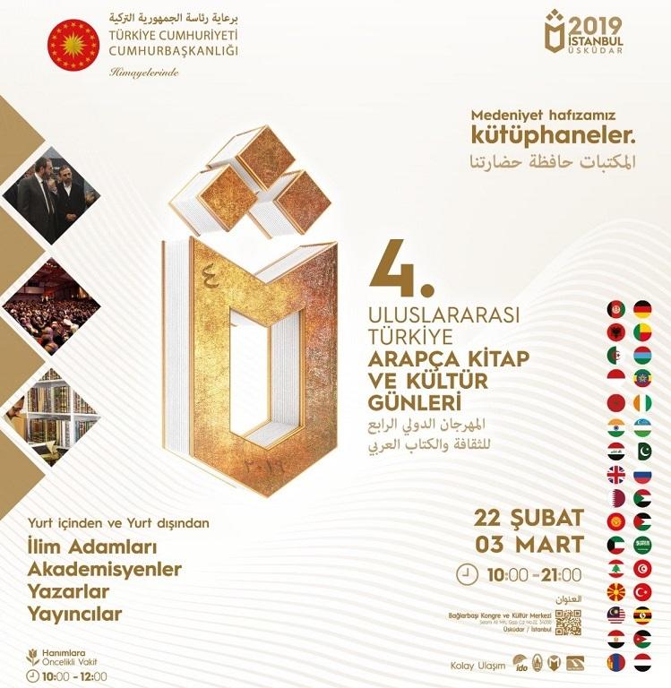 4. Arapça Kitap ve Kültür Günleri Başlıyor