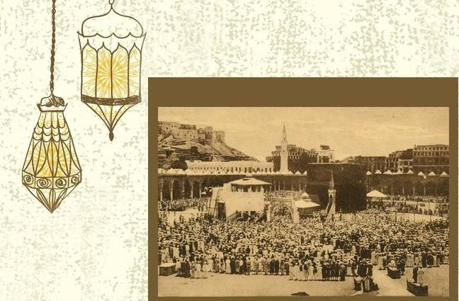 Tarihin tozlu sayfalarında kalmış Ramazan hatıraları