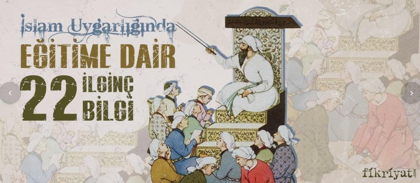İslam uygarlığında eğitime dair 22 İlginç Bilgi