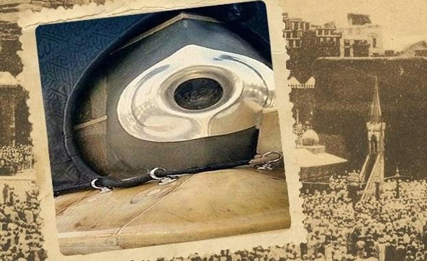 İstanbul'un şeref misafirleri; Hacer'ül Esved'in parçaları