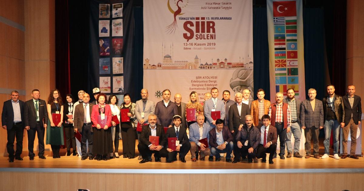 Şiir Şöleni Edirne'de Tamamlandı