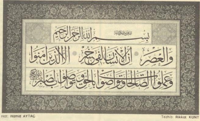 İşte Mehmed Akif'in Asr Suresi tefsiri
