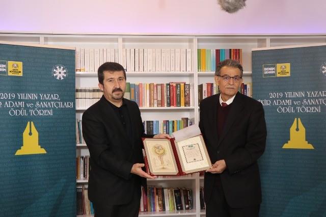 Türkiye Yazarlar Birliği Üstün Hizmet Ödülü