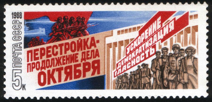 Dünden bugüne Sovyetler ve Azerbaycan