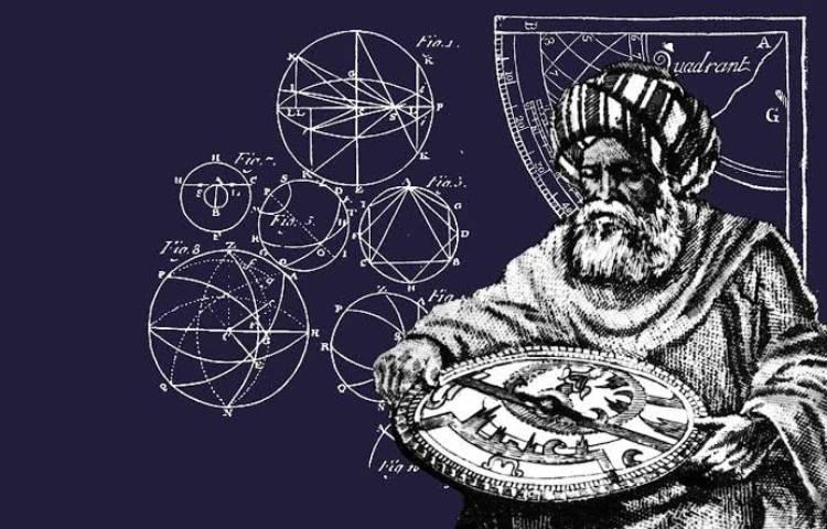 Astroloji, Yıldızname ve İtikada