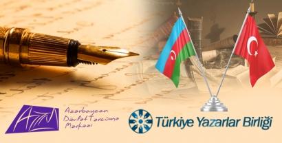 TYB ile Azerbaycan Devlet Tercüme Merkezi arasında İşbirliği anlaşması imzalandı