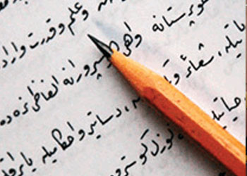Türkiye Yazarlar Birliği'nden Osmanlıca Dersleri