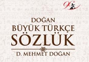 """""""BÜYÜK TÜRKÇE SÖZLÜK"""" Geliştirilmiş ve genişletilmiş 23. baskısı çıktı"""