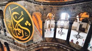 Ayasofya'da Kulaklıkla Tanıtım Dönemi