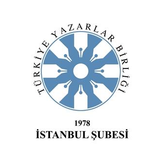 İstanbul'da Genç Sinemacılar Söyleşisi