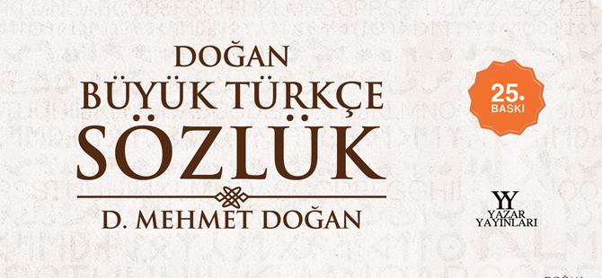 """""""Büyük Türkçe Sözlük"""" 25. baskısı yayınlandı"""