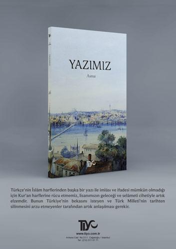 Yağız Gönüler'den: Mısır'daki Türk Milliyetçisi Asmaî ve Yazımız