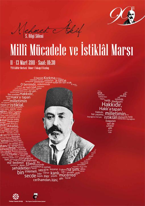 Mehmed Âkif Ersoy 5.Bilgi Şöleni Bugün Başlıyor