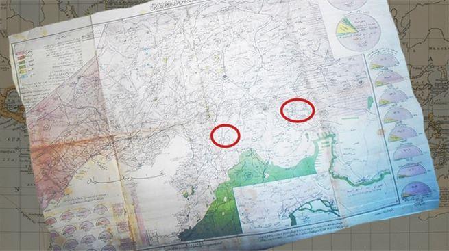 Gizli Misak-ı Milli haritası bulundu