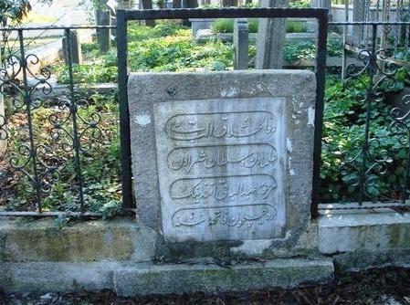Şair Bâki'nin mezar taşları