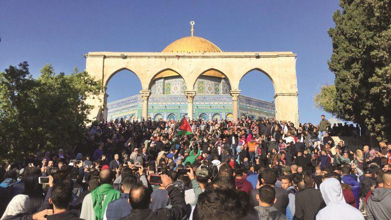 Çile Yolu'nda katledilen barış şehri Kudüs