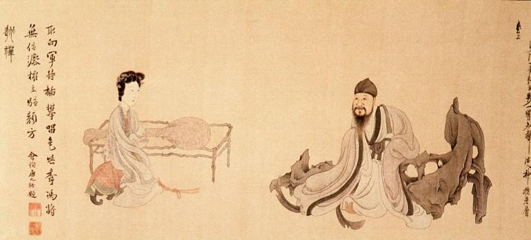 Bai Juyi, Bu Dünyadan Ayrılmak O Kadar Çetin Bir İş Ki!