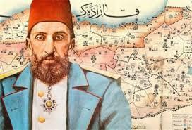 Abdülhamid Han vefatının 100. yılında programı bugün  başlıyor
