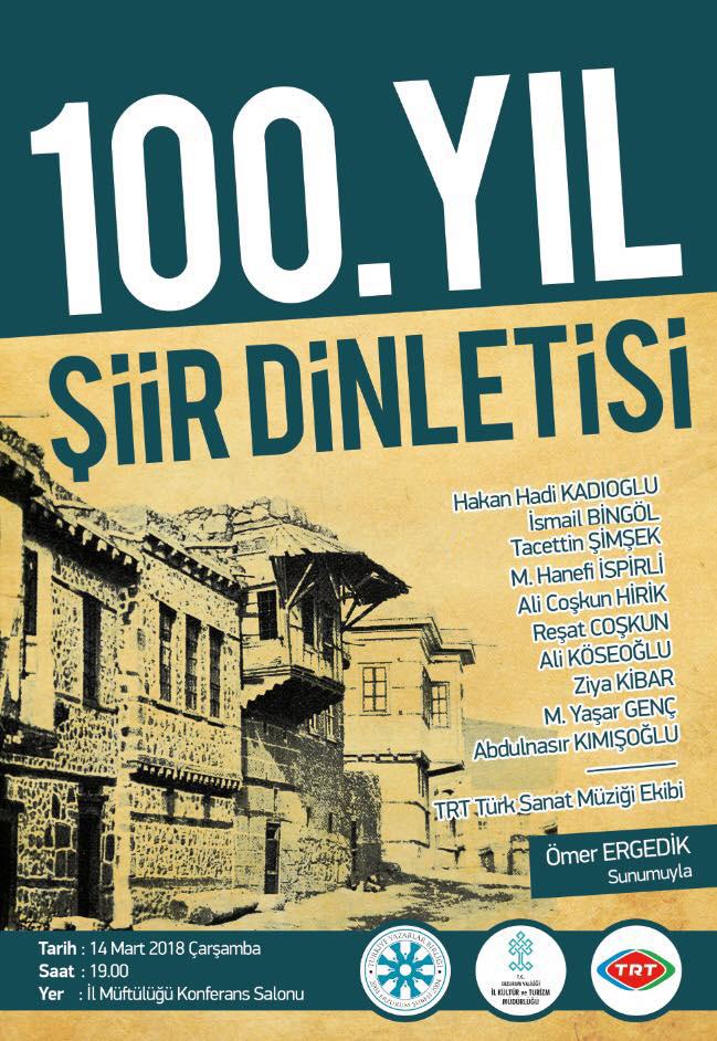 """Erzurum Şubesi'nden """"100 Yıl Şiir Şöleni"""""""