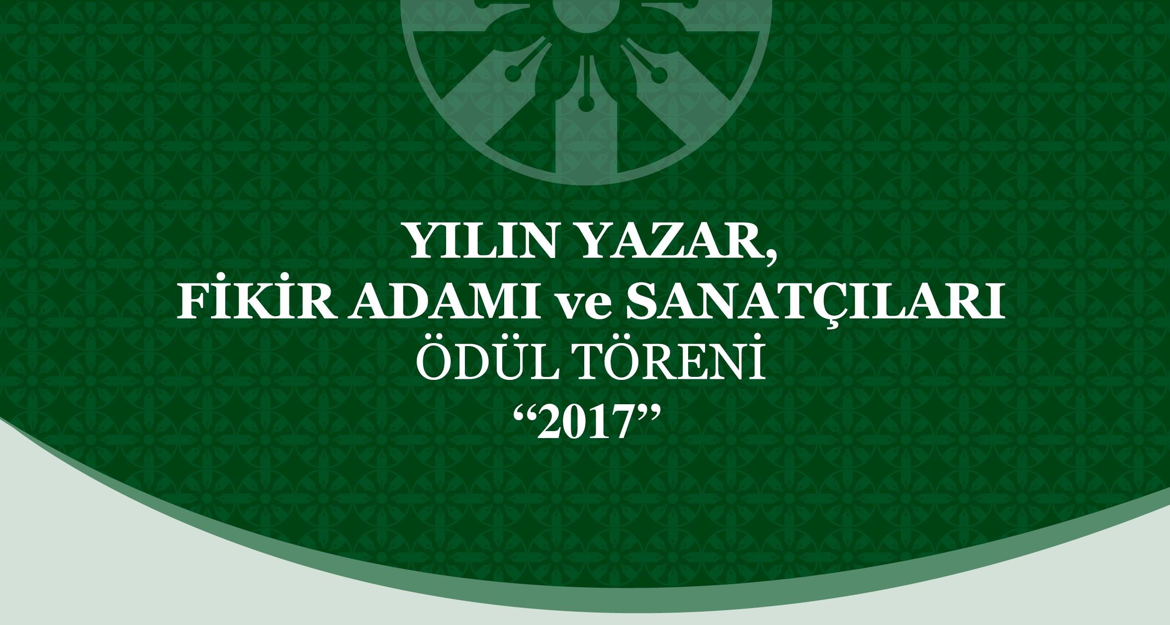 TYB 2017 Yılının Ödülleri İstanbul'da Verilecek