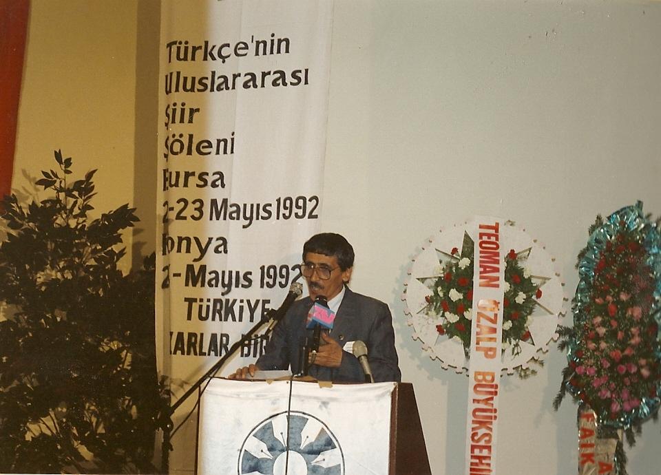 Abdürrahim Karakoç (TYB arşivinden)