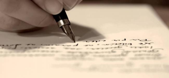 Memiş Okuyucu: Maarifimizin Felsefesi