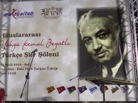 Yahya Kemal Beyatlı, Doğduğu Üsküp'te Şiirle Anıldı