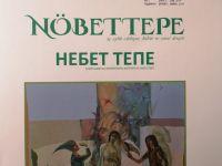 Filibe'den bir dergi: Nöbettepe