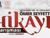 Erzurum Şubesi'nden Ömer Seyfettin'e Vefâ...