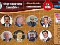 TYB Erzurum Şubesi İlk Defa Sanal Şiir Şöleni Düzenliyor