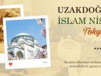 Uzakdoğu'daki İslam nişanesi: Tokyo Camii