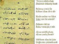 Mehmet Akif'in saklı şiiri çıktı