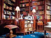 Ev kitaplığı...
