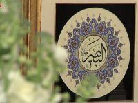 En Güzel 99 İsim 99 Yazı Beyoğlu'nda
