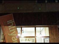 Ankara'da bir kitabevi daha maddi sebeplerle kapandı