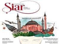 Şiar Dergisinin İlkesi Edebiyat