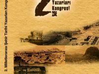 TYB Kitapları 52: 2. Milletlerarası Şehir Tarihi Yazarları Kongresi Bildiriler Kitabı