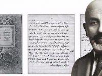 Mehmet Akif'in Kur'an meali orijinal el yazısı