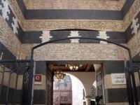 Şam'ın Kültür Hazinesi: Zahiriye Kütüphanesi