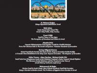 TYB Akademi İsrail sayısı çıktı