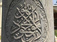 Dünyayı Unutturan, Ahireti Hatırlatan Mezar Taşları
